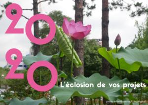 Gros plan sur une fleur de lotus. Carte digitale avec un message. Illustration